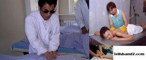 blind masseurs